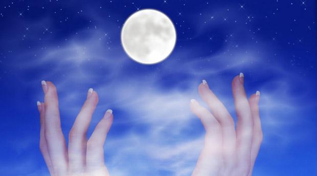 В каком знаке луны лечить суставы защемление нерва локтевого сустава симптомы
